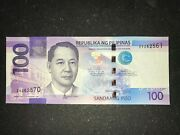 Philippines Ngc Series 2014a 100 Pesos Mismatch Serial Number Error Banknote-a
