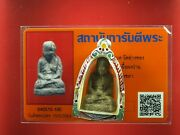 Phra Luang Phor Thuad Wat Angthong Buddhaamulet Silver Casing Be.2506andcard 2