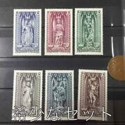 Austrian Stamps Rare Vienna Diocese 500 Set Of