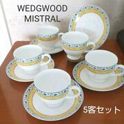Wedgwood Wedgewood Mistral Cup Saucer Guests Black Vase Made In The Uk