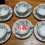 Can Be Counted Cup Saucer Wildstrawberry