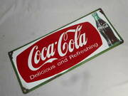 Old Horrow Sign Delicious Coca Cola Green Frame Things At The Time Made In Japan