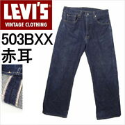Levi And039s Vintage 503bxx Used Jeans Made In Japan 1993 Manufacture Old-time Jean