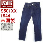 Levi And039s Jeans Reprint S501xx Vintage 1944 Models Made In The U.s. Valencia Plant