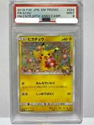 Pokemon Cards Pikachu Weand039re All There. 224/sm-p Psa