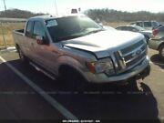No Shipping Driver Front Door Electric Fits 09-14 Ford F150 Pickup 954442