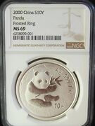 2000 China Panda Frosted Ring 10 Yuan Ngc Ms69 1 Ounce Silver Coin