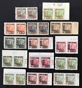 China 1950 Sc3 Surch On Dr Sys Set 14 Pair Vf