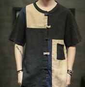 Mens Tang Suit Chinese Style Casual Short Sleeved Round Neck Summer Size Plus
