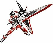 Secondhand Mg 1/100 Gundam Astray Turn Red Plastic Model Mobile Suit Seed