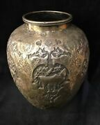 Antique 19th.century Persian Engraved Pure Silver Sterling Vase