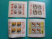 New Year's Postage Stamps Small Seat 12-disc Set 30 Up 31 Koesso 32 Danji 33 Dog
