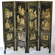 Chinese Antique Table Screen - 20 - Applied Hand Carvings, Gold Painting