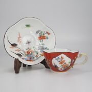 Meissen Quatrefoil Cup And Saucer With Bright Kakiemon Pattern 19th Century