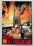 And Then There Were None 1975 Movie Flyer Japanese Chirashi B5 Agatha Christie