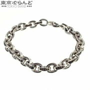 Paper Chain Large Bracelet Inches Mens Silver 925 2354-304-7613-9150 With