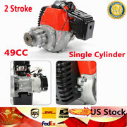 The New 49cc Aluminum Engine Two-stroke Is Suitable For Bicycles And Motorcycles
