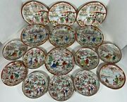 Lot Of 16 Antique Made In Japan Hand Painted Porcelain Geisha Girl Garden Plates