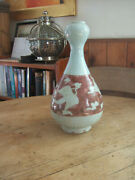 Rare Antique Early Ming Dynasty Earthen Ware Bottle Vase - From Shipwreck