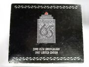 Zippo Lighter Limited Edition 65th Anniversary 1997 Kit New Old Stock Boxed Set