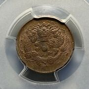 Scarce 1906 China Qing Dynasty 2 Cash Copper Coin - Pcgs Ms 62 Bn