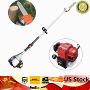 37cc 4-stroke 59in Gas Powered Pole Saw Chainsaw Pruner Tree Trimmer Air-cooled