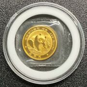 1988 1/4 Oz Chinese Panda Gold Coin Bu Sealed And In Capsule