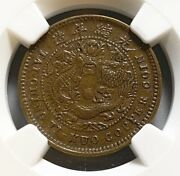 Very Rare China 1906 Hupeh 5 Cash Copper Coin Single Crowned Dragon Ngc Au50 Bn