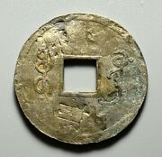 Very Rare Antique China Qing Dynasty Kwangtung Milled 1 Cash Coin 4 Chopmarks 郁