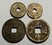 Antique China Qing Dynasty Kwangtung Milled 1 Cash Coin Set 4 Coins