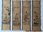 China Calligraphy Paintings Scrolls Old Chinese Painting Scroll Four Screen 9393
