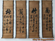 China Calligraphy Paintings Scrolls Old Chinese Painting Scroll Four Screen Q995
