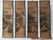 China Calligraphy Paintings Scrolls Old Chinese Painting Scroll Four Screen S199