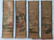 China Calligraphy Paintings Scrolls Old Chinese Painting Scroll Four Screen R888