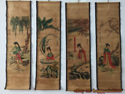 China Calligraphy Paintings Scrolls Old Chinese Painting Scroll Four Screen R777
