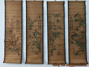 China Calligraphy Paintings Scrolls Old Chinese Painting Scroll Four Screen Y966