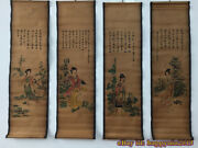 China Calligraphy Paintings Scrolls Old Chinese Painting Scroll Four Screen Z899