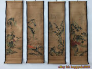 China Calligraphy Paintings Scrolls Old Chinese Painting Scroll Four Screen Z218