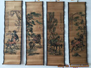 China Calligraphy Paintings Scrolls Old Chinese Painting Scroll Four Screen Z366