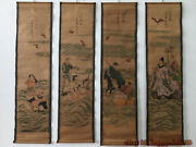 China Calligraphy Paintings Scrolls Old Chinese Painting Scroll Four Screen Z598