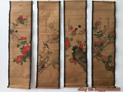 China Calligraphy Paintings Scrolls Old Chinese Painting Scroll Four Screen W926