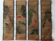 China Calligraphy Paintings Scrolls Old Chinese Painting Scroll Four Screen T680