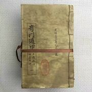 China Old Thread-bound Edition Art Of Becoming Invisible -- Daoist Magic Book