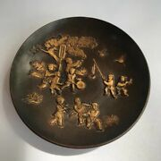 Chinese Antiques Fengshui Copper Ware Brass Gilding Five Cattle God Map Plate Ty