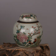 Chinese Ancient Antique Hand Make Flower And Bird Pattern Tea Leaf Pots A26