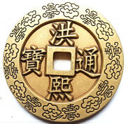 Chinese Ancient Bronze Coin Diameter100mm/thickness10mm
