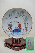 Rare Antique Plate Ming Dynasty Chinese Two Women Are Boiling Children In A Pot.