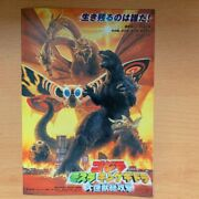 Godzilla Mothra King Ghidorah Large Monsters All-out Attack Flyer Movie Flyer