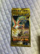 Pokemon One Left. Card Expansion Pack Vol.4 Torn Earth Puck Houou Shine