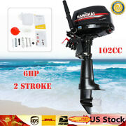 6hp 2stroke Outboard Motor Fishing Boat Engine Motor W/ Water-cooling Cdi System